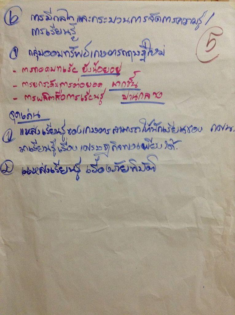 คำอธิบายภาพ : IMG_2906-51
